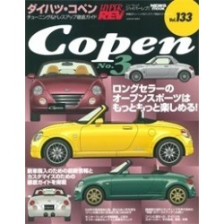 Hyper Rev Magazine Volume No. 133 Daihatsu Daihatsu Copen
