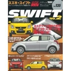 Hyper Rev Magazine Volume No. 135 Suzuki Swift
