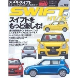 Hyper Rev Magazine Volume No. 142 Suzuki Swift