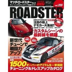 Hyper Rev Magazine Volume 215 Mazda Roadster (MX-5 Miata) ND/NC Chassis Book No. 9